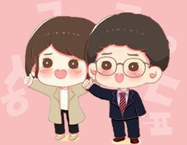 朴薄韩语强势入驻,夫妻档的韩语趣味课程!