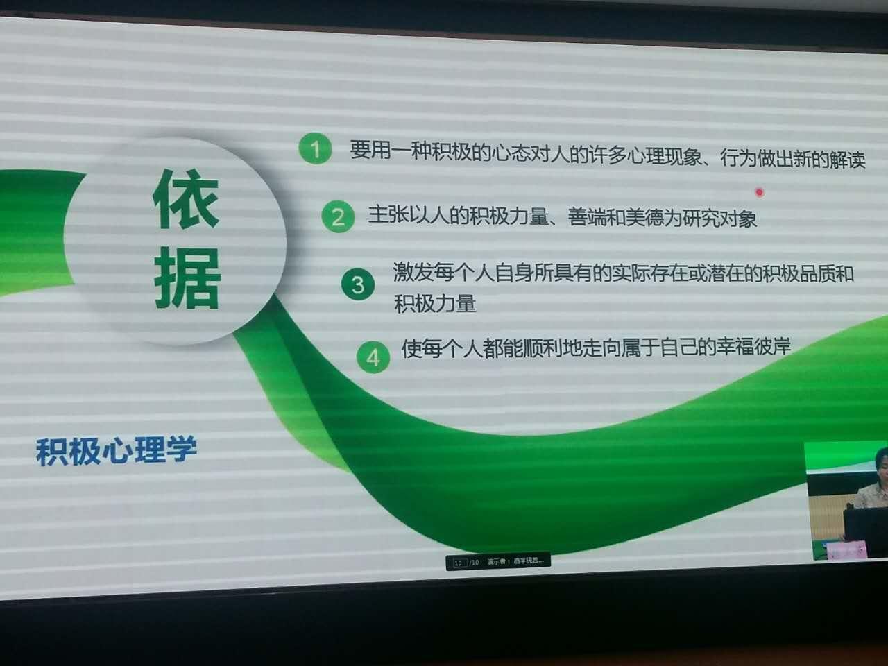上海市排名远东高中高中部学校感言民办:感悟四川十大摘录老师2015图片