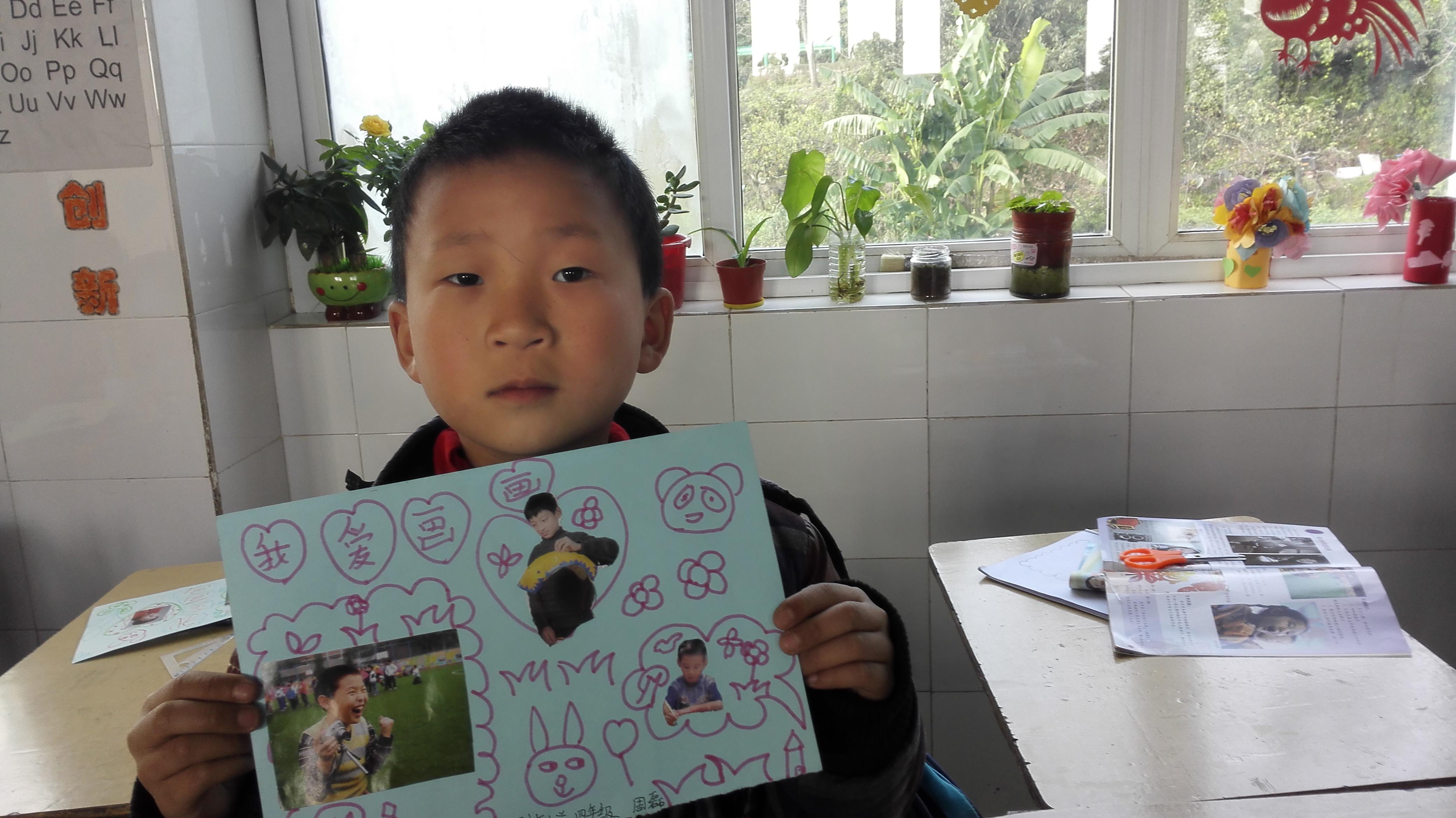 作品民族三四年级美术课我a作品我成长小学_美日本小学生h图片