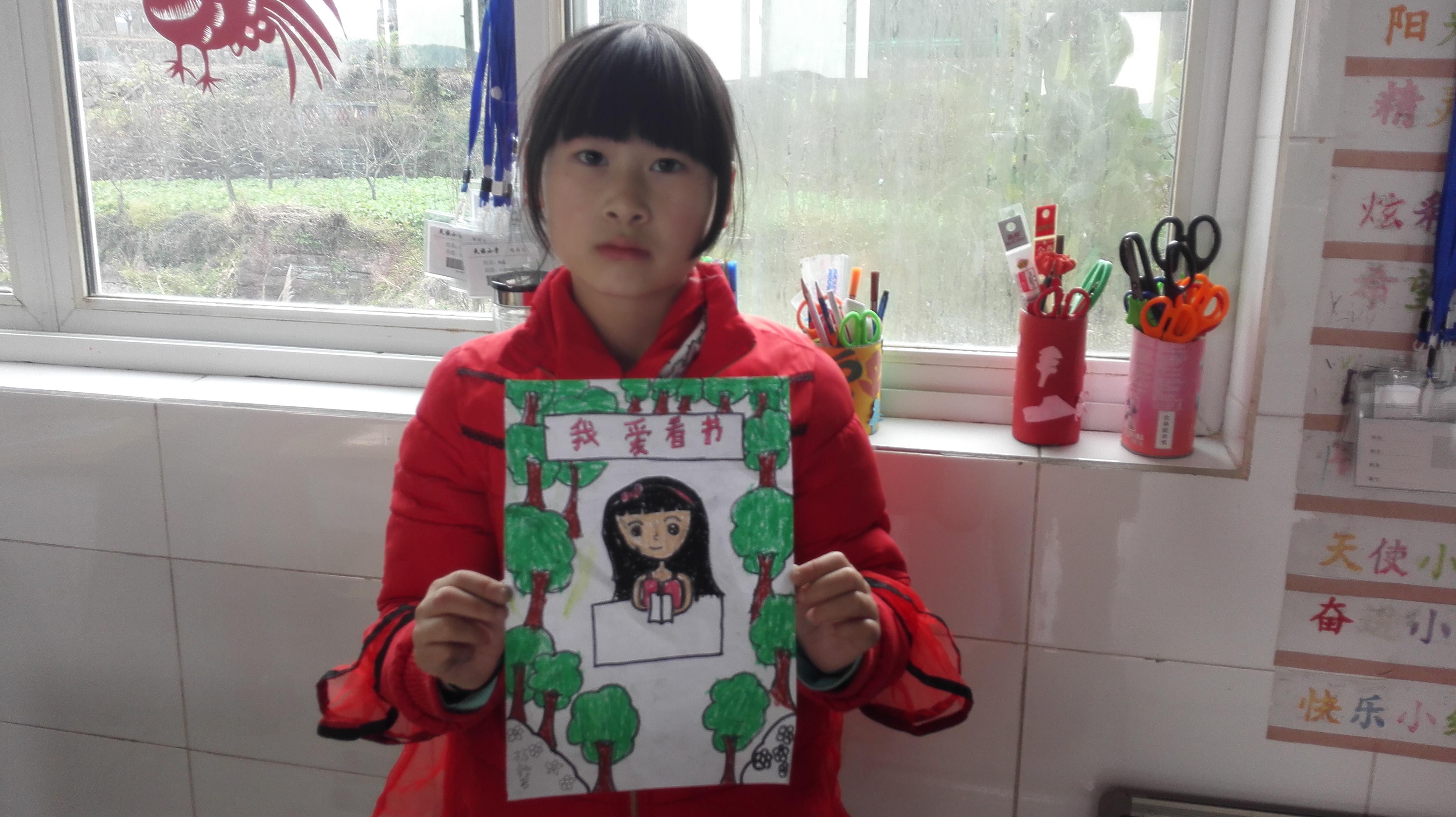 年级美术回小学民族网络课那刻的我学生作品_优秀作文小学(大全)图片