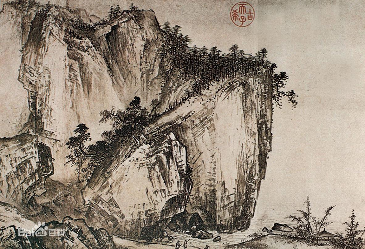 画松树林木笔墨变化非常多;画山石是用大斧劈皴法,而这种技法是从李唐
