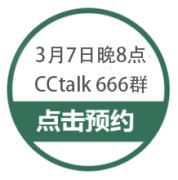 【CCtalk人物专访】从酒店前台到英语网师,Joe做到了