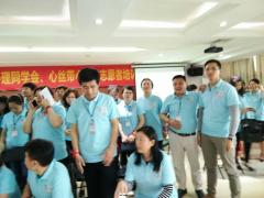 第六届本会团体心理咨询论坛与心丝带志愿者培训感悟。