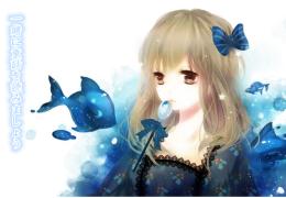 ☪童话故事☪ ⊰グリム童话⊱ ナイチンゲール (夜莺)② 。◕‿◕。74