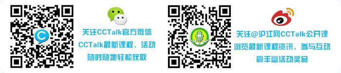 【11.28-12.4】CC韩语各官方群课程表