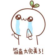 【倒计时】读英文原著,和男神一起免费出国!!