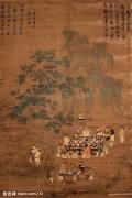 中国名画·宋代篇—文会图(赵佶)