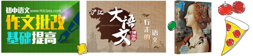 【已结束】【资源下载+丰厚奖品】大语文新学期游记征集大赛正式开启