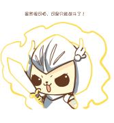 (已奖励)【CC传说大冒险】第17话:魔女的陷阱