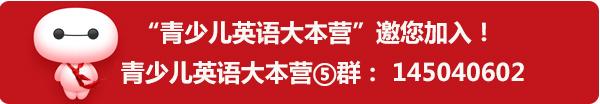 【英语启蒙】廖彩杏书单:100本英文启蒙绘本,52周的阅读计划和书目清单