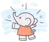 【加油HJR!资源分享】日语单词本:这些日文单词都是缩略语!