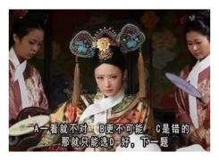 【6月学习活动】过不过节,都要快乐!!