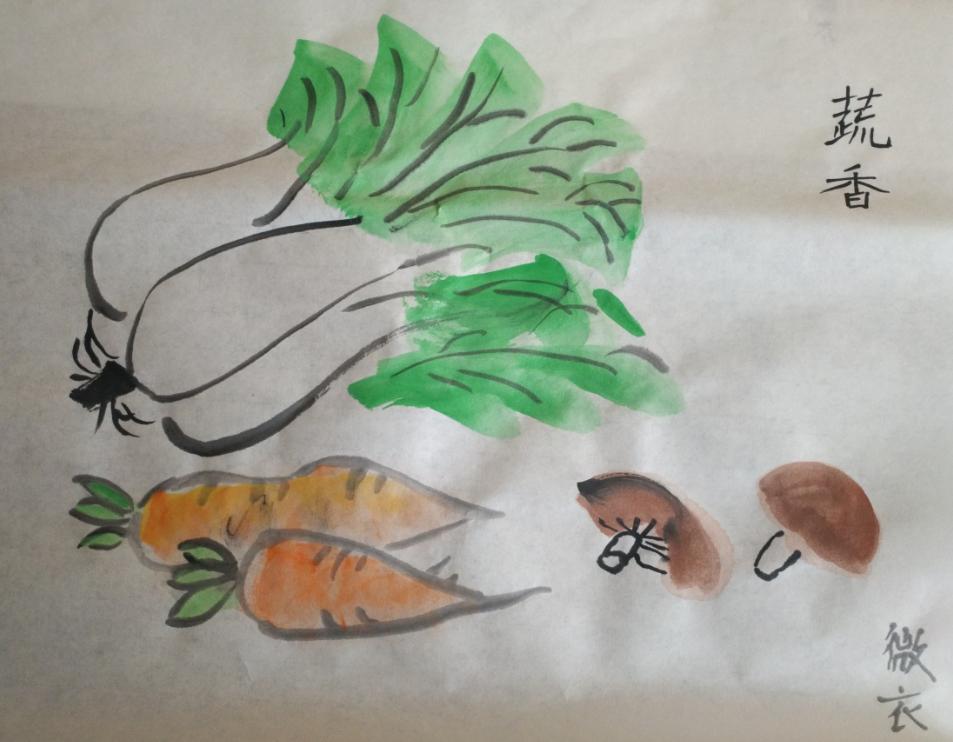 【画一画】水墨画~写意蘑菇
