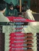 【日语台词翻配】[初级]170225 四重奏——8