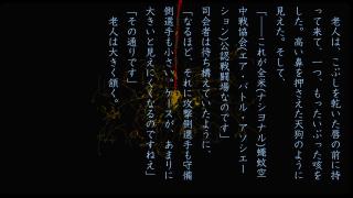 【口语特训营】水に眠る—kong先生 2017-04-24
