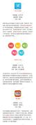 【学日语App推荐】帮你把学日语APP用了个遍,原来这些最实用...