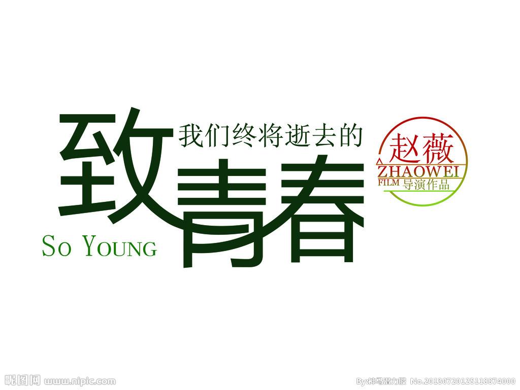 logo logo 标志 设计 矢量 矢量图 素材 图标 1024_769