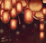 【2017年2月合作区】灯:迟来的元宵灯会  QAQ