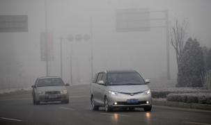北京市计划将雾霾纳入气象灾害种类