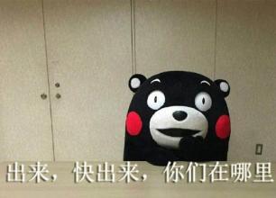【征服新学期】开学典礼,对抗赛拉开大幕!