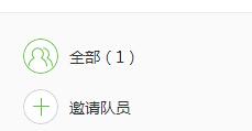 【假期听写大作战】2017听写大作战
