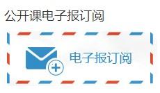 【11.7-11.13】 CC韩语各官方群课程表