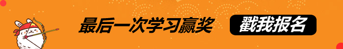 BEC学习精华集:商务英语热词(一)