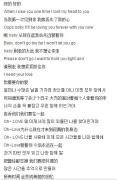 [韩乐我来唱]2016年12月27日周二组 水晶男孩 couple