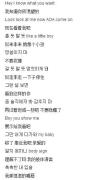[韩乐我来唱]20170117《bing bing》AOA
