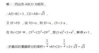 【每日一题】初二数学下学期期中复习--Day43。