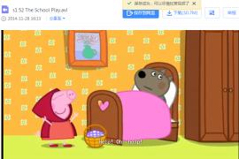 英文版《粉红猪小妹》Peppa pig 1-4季196集全+字幕+50绘本+游戏