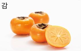 蔬菜水果卡片