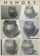 【素描展】瓶瓶罐罐的世界——陶罐篇