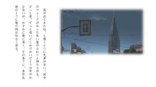 【夜猫学日语】風の声・君の名は。—そよ風先生 2017-04-16