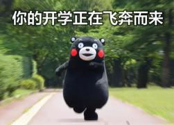 【推荐】开学最强物理学习资料来了(含理科书籍&公开课视频)!