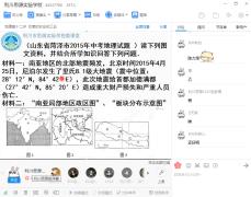【1.17直播榜】寒假思源网络课程百花齐放