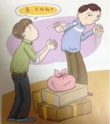 【生动的韩语惯用语21】내 코가 석자