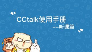 【三门峡渑池县】互联网+教育实践行动路径