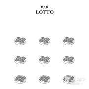 【韩乐我来唱】20160927《LOTTO》- EXO