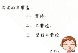 【每日一题】初二数学下学期期中复习--Day44。