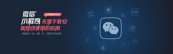 【英文天天写】170115 Mini Apps