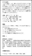 【加油HJR!资源分享】N4-N3及N1各等级阅读练习下载