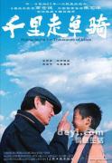 【小飞鱼的书房放映厅】143. 关于父亲的十部电影
