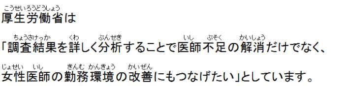 【NHK15秒】2016.12.12