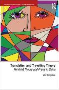 上海大学文学院闵冬潮教授英文专著《翻译与理论旅行:中国女性主义的理论与实践》出版