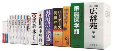 【小然班班学习刊】听说你看不懂字典?