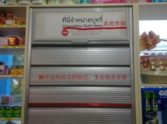 【很duang很暴力】泰国香烟是这样的,你敢「看」吗?!