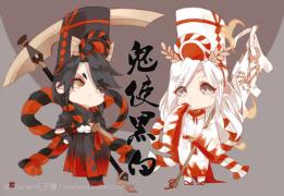 【阴阳师有声漫】—阴阳师同人之【黑白鬼使】