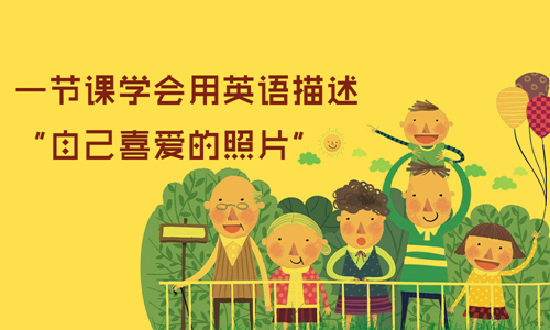 """【镇社帖】""""小学全能英语训练营""""重磅来袭!英语学神是这么炼成的!"""