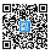 【好消息】沪江ACCA获得英国官方认可培训(Sliver)等级资质!!!